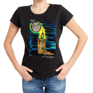 """T-shirt """"Dentro Ogni Sbaglio"""" Donna"""